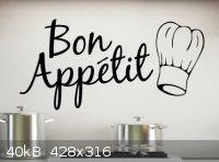 bon-appetit_full.jpg - 40kB