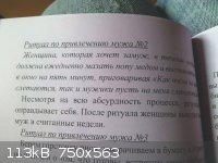 0_d7585_78a6bb44_orig.jpg - 113kB