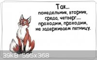 image0U0UZW8B.jpg - 39kB