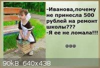 imageEIO3RR47.jpg - 90kB