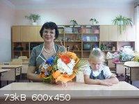 imagePP48BRUN.jpg - 73kB