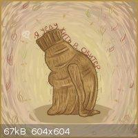 0_d99e1_c1327995_orig.jpg - 67kB