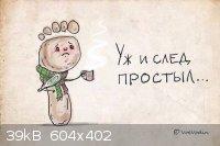 0_da004_aa51bb01_orig.jpg - 39kB