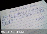 0_db950_5c4d88b_orig.jpg - 59kB