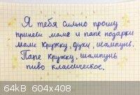 0_db954_a65b9926_orig.jpg - 64kB