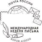 vCrhNPLRSKs.jpg - 7kB
