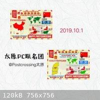 2019.10.1-3.jpg - 120kB
