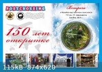 открытка7 на печать.jpg - 115kB