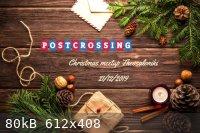 Thessaloniki Christmas 1.jpg - 80kB