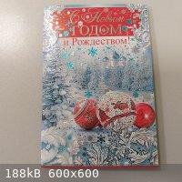 15936_c9dc676e7cb99cdf00ae5b6ed417e129.jpg - 188kB