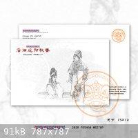 预览图2-伯虎秋香.jpg - 91kB