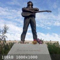 image.jpg - 108kB